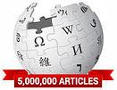 חוף התכלת  בויקיפדיה