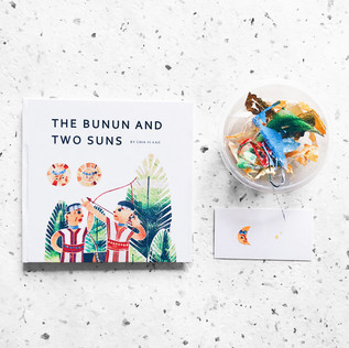 The Bunun and Two Suns