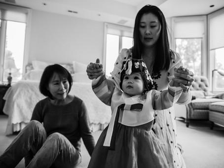 Korean Dol | 1st Birthday | Atlanta