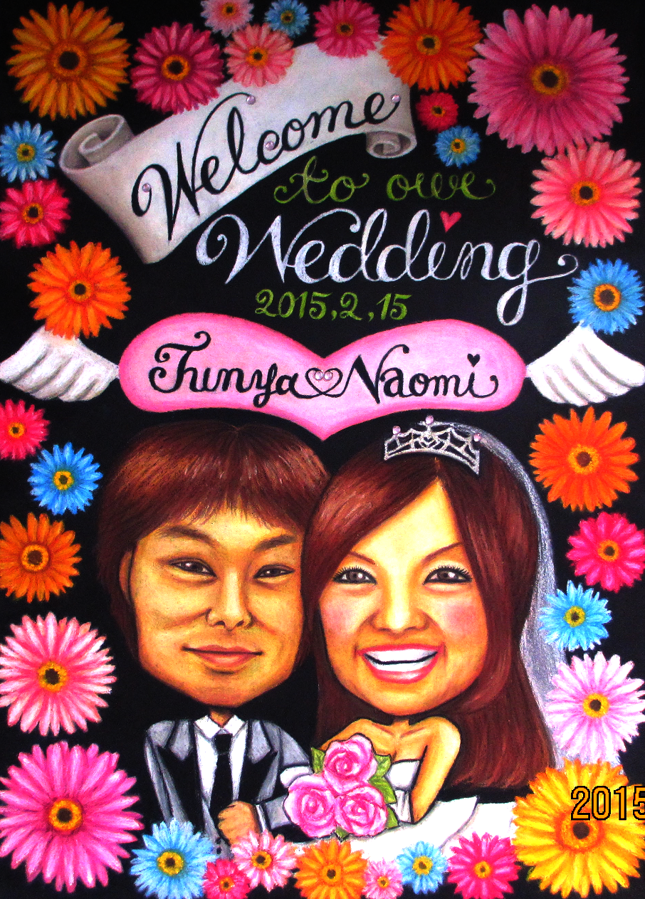 WEDDINGBOARD