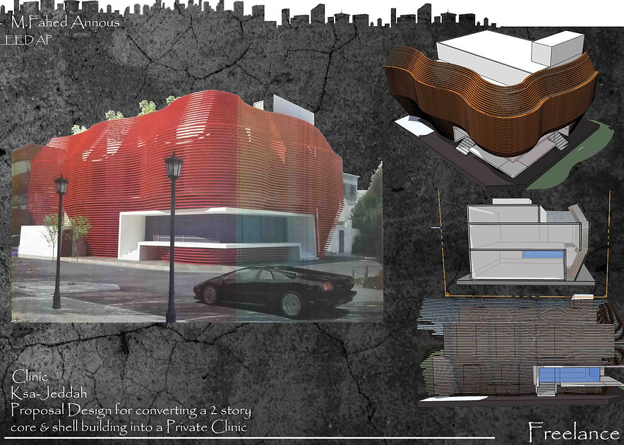 Medical /clinic | arch