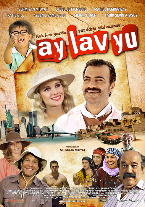 Ay Lav Yu Movie Poster