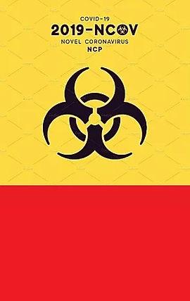 Biohazard Template.jpg