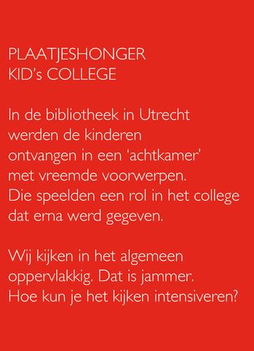 zx kid's college 28.jpg