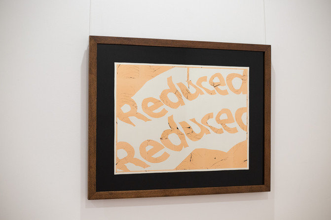 'Reduced' - Copper leaf and 12k gold leaf on glass, reclaimed silky oak frame.  Please contact for full R E F U S E catalougue and exhibition essay.