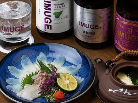 プロの料理人が、新ジャンルのスピリッツとして話題のイムゲーと食のペアリングを紹介!
