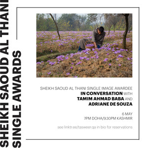 A CONVERSATION WITH TAMIM AHMAD BAB + ADRIANE DE SOUZA