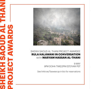 A CONVERSATION WITH RULA HALAWANI