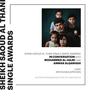 A CONVERSATION WITH MOHAMMED AL-HAJRI + AMMAR ALQAMASH