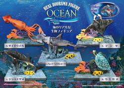 リアルジオラマフィギュア OCEAN