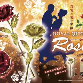 ROYAL QUEEN ROSE.jpg