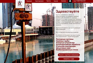 French, Russian, Portuguese Website