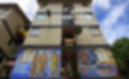 Letras del barrio.jpg