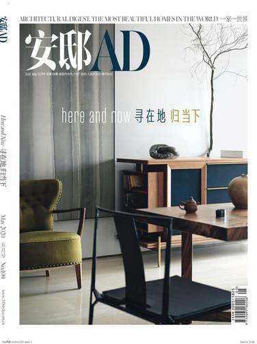 AD CHINE MAI 2020