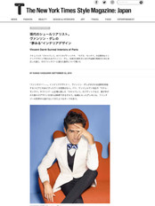 THE NEW YORK TIMES STYLE MAGAZINE JAPAN