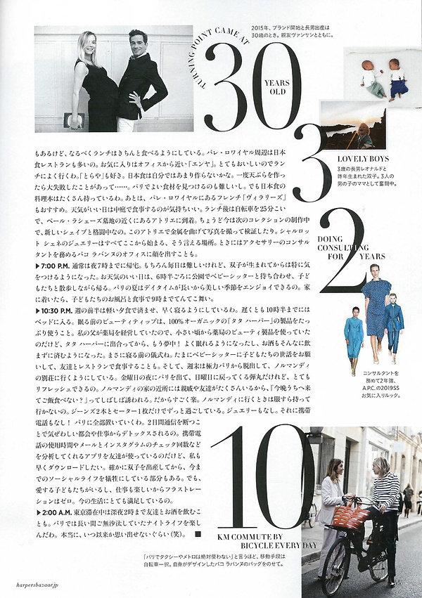 20190507_HAPER'S BAZAAR JAPAN