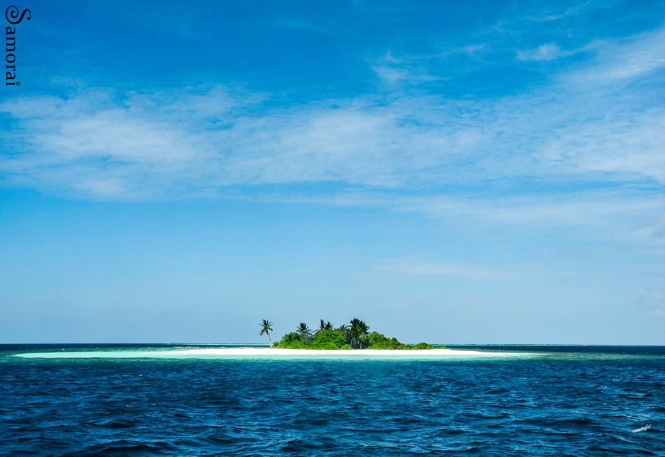 האיים המאלדיביים
