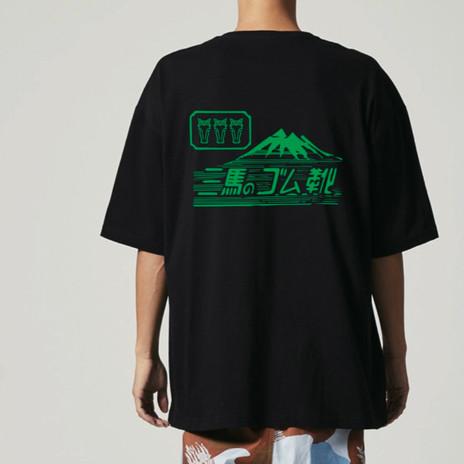 Retro sign T-shirt #02