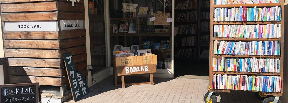 BOOK LAB_