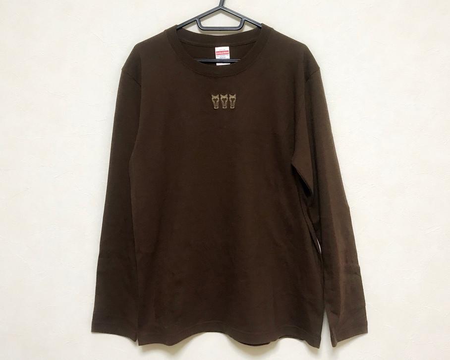 Long sleeve T-shirt #01 Brown