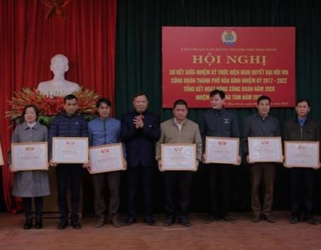LĐLĐ TP Hoà Bình: Giới thiệu 141 đoàn viên ưu tú cho Đảng