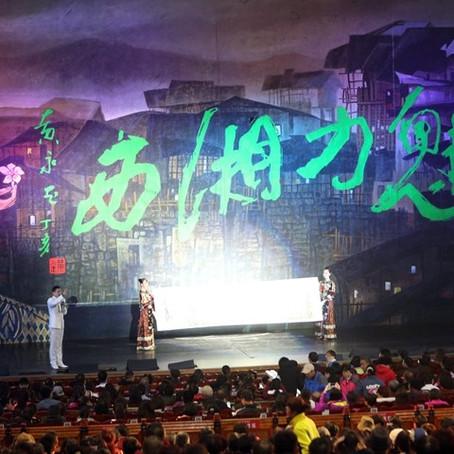 Trung Quốc: Bùng phát ổ dịch mới tại Trương Gia Giới trong đợt lây lan tệ nhất sau Vũ Hán