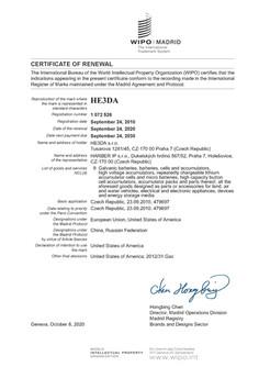 Obnova ochranné známky HE3DA