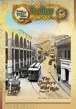 PhoenixTrolleyMuseum-Quarterly-Vol2-Cover.png