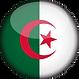 تأشيرة أذربيجان من الجزائر.png