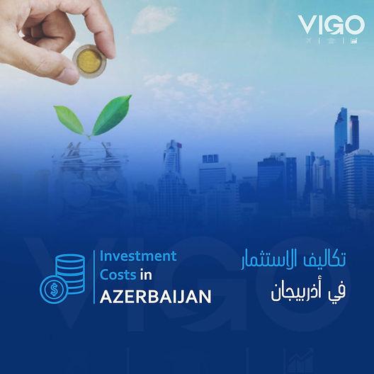 الاستثمار في أذربيجان - تكاليف الاستثمار