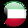 تأشيرة أذربيجان من الكويت.png