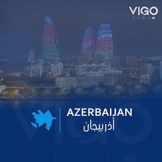 الاستثمار في أذربيجان - لمحة عن أذربيجان