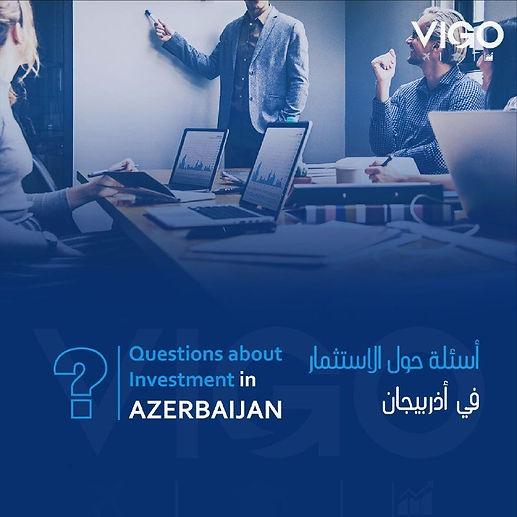 الاستثمار في أذربيجان - اسئلة حول الاستث