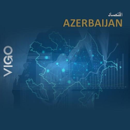 اقتصاد أذربيجان