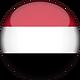 تأشيرة أذربيجان من اليمن.png
