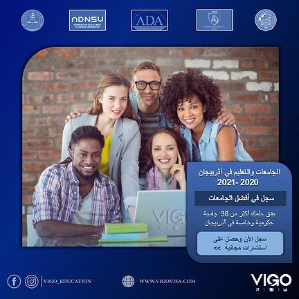 VIGO-EDUCATION .jpg