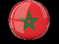 تأشيرة أذربيجان من المغرب.png