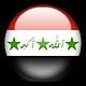 تأشيرة أذربيجان من العراق.png