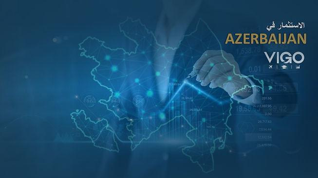 تأسيس شركة في اذربيجان .jpg