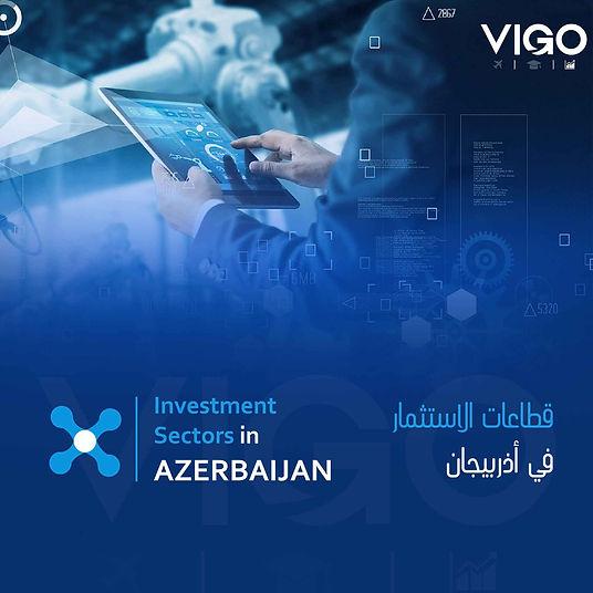 الاستثمار في أذربيجان -قطاعات الاستثمار