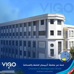 جامعة النفط والصناعة في أذربيجان - لمحة عامة