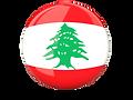 تأشيرة أذربيجان من لبنان.png