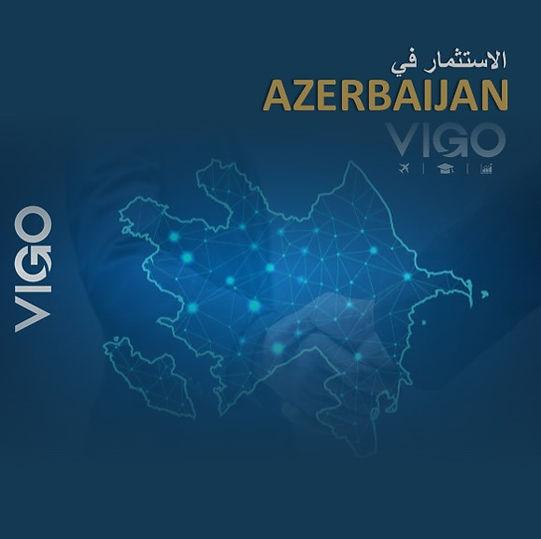 الاستثمار في أذربيجان مع VIGO.jpg