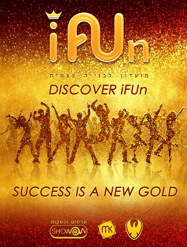 __iFUn__Self-Development Club
