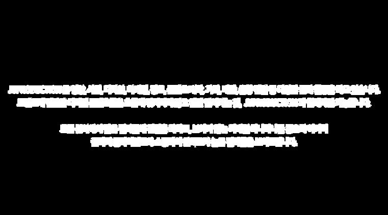 about 소개글-1_대지 1_대지 1_대지 1.png