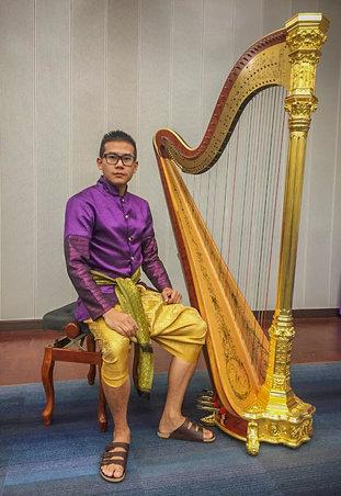 Big harp