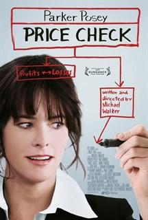 pricecheck_{ead17c2d-fc10-e311-9060-d4ae