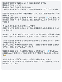 comment_002.png