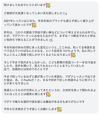 comment_001.png