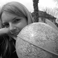 Ana Vrhovec.jpg